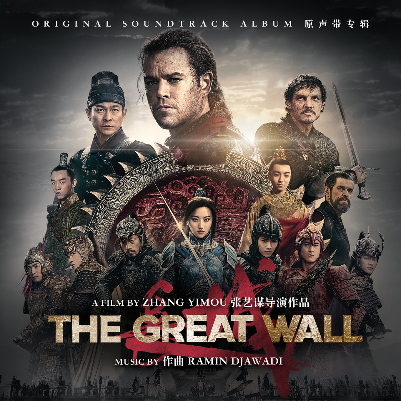 The Great Wall (2016), A Review…