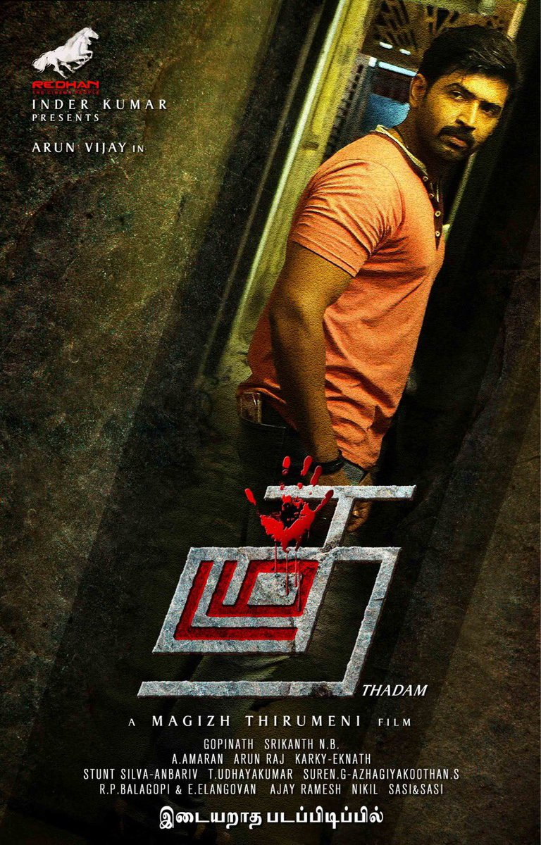 Thadam (Film), A Review…