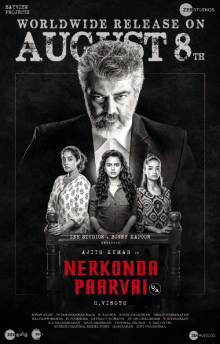 Nerkonda Paarvai (2019), A Review…